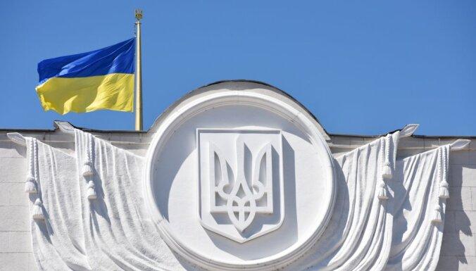 Верховная Рада законодательно закрепила курс Украины стать членом НАТО