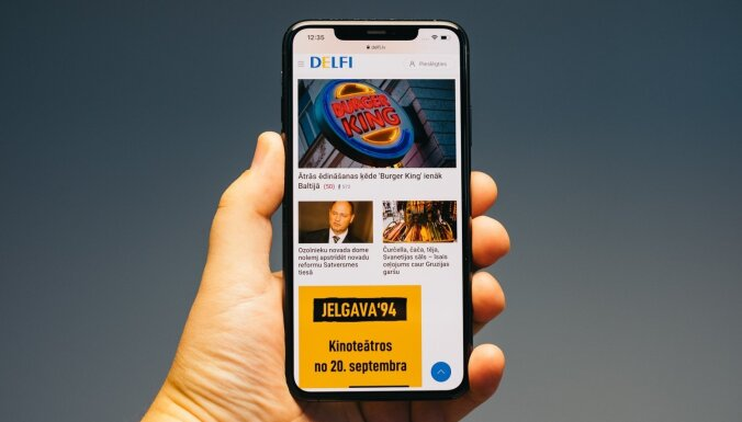 Apple увеличит выпуск iPhone 11 из-за высокого спроса