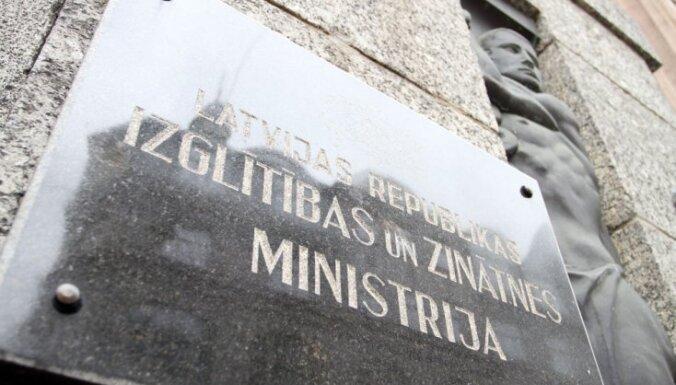 Правительство разрешило Килису реорганизовать МОН