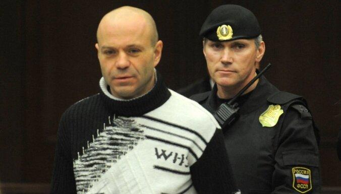 Соучастник убийства Политковской осужден на 11 лет