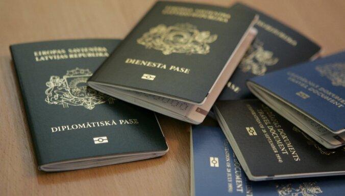 Референдум о негражданах: дело рассмотрят в кратчайшие сроки