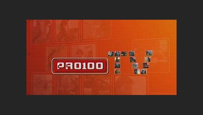 Atņem nacionālās apraides atļauju skandālu izraisījušajai 'Pro100 TV'