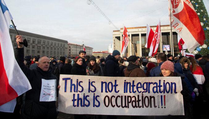 В Минске протестуют против углубления интеграции с Россией