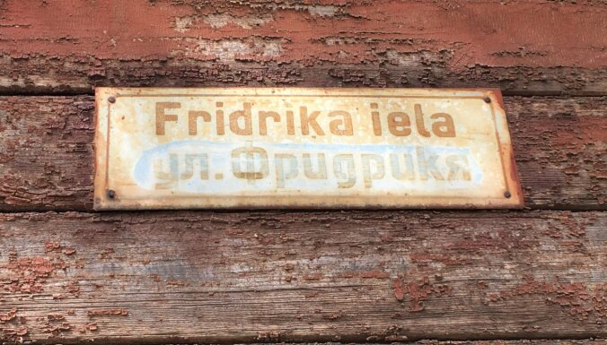 В Плявниеки или в Плявниеках? Русист Кошкин объясняет тонкости перевода с латышского языка