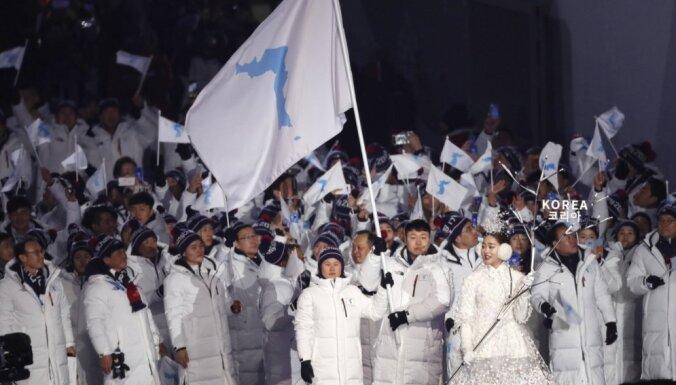 Apvienotā Korejas komanda 2020.gada Tokijas olimpiskajās spēlēs plāno startēt četros sporta veidos