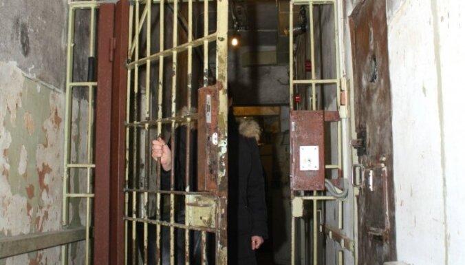 Здание КГБ в Риге вновь открыли для посетителей