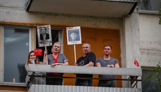 В России отметили 75-летие победы над нацизмом