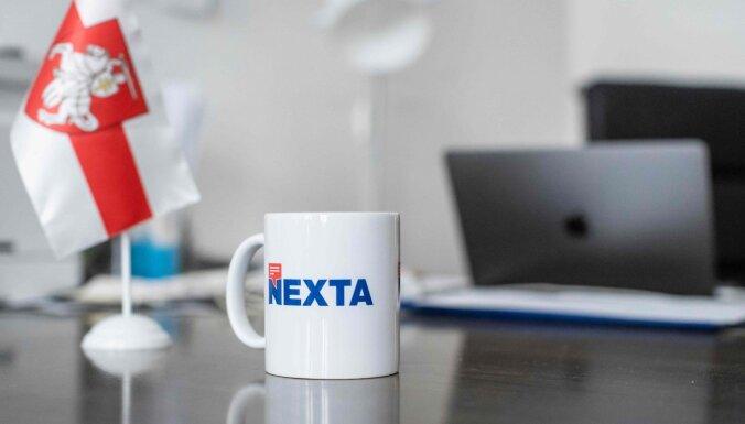 В Беларуси телеграм-канал NEXTA и его логотип признаны экстремистскими
