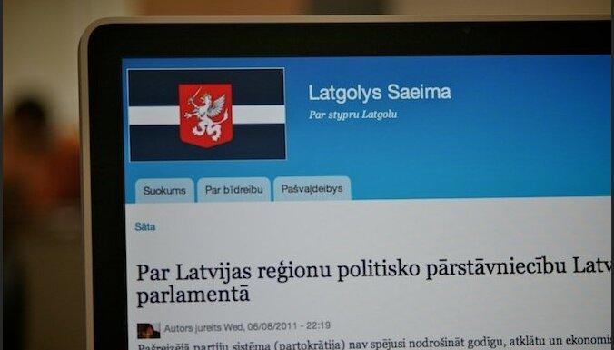 Несколько депутатов пообещали принести присягу на латгальском