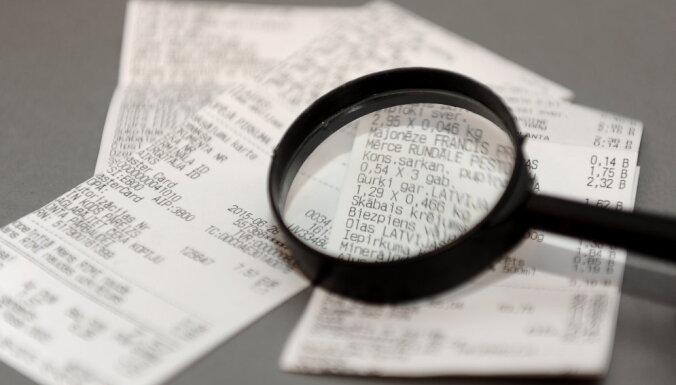 VID за первый день чековой лотереи получил 23 тысячи чеков