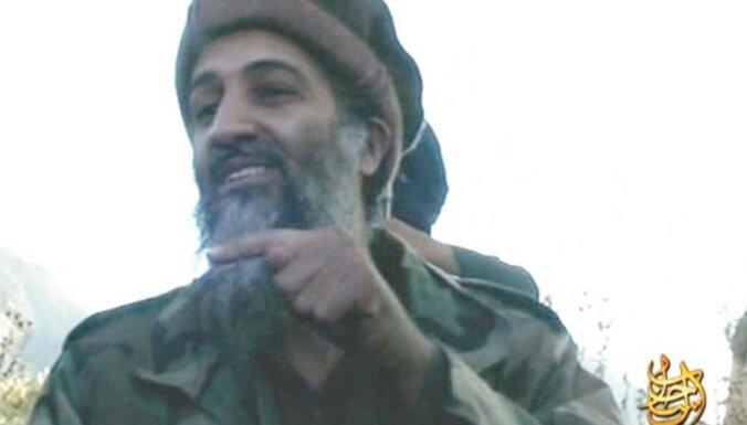 Телохранителя бин Ладена переправили из Гуантанамо в Саудовскую Аравию