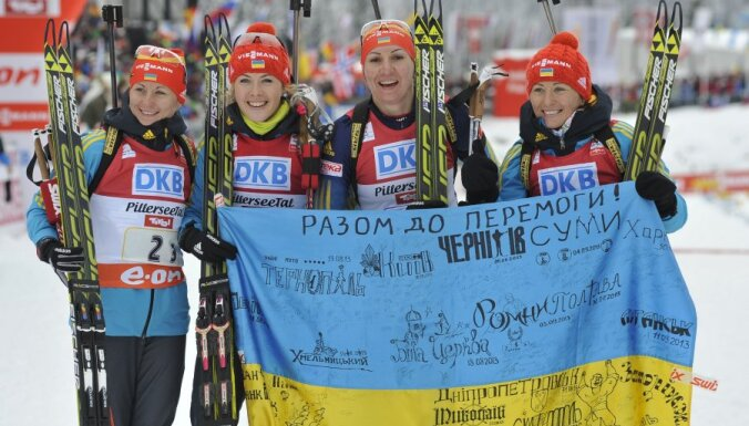 """Украинские биатлонистки посвятили победу """"Евромайдану"""""""
