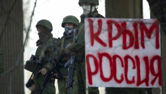 Киев объявил о скором начале решительных действий по возврату Крыма