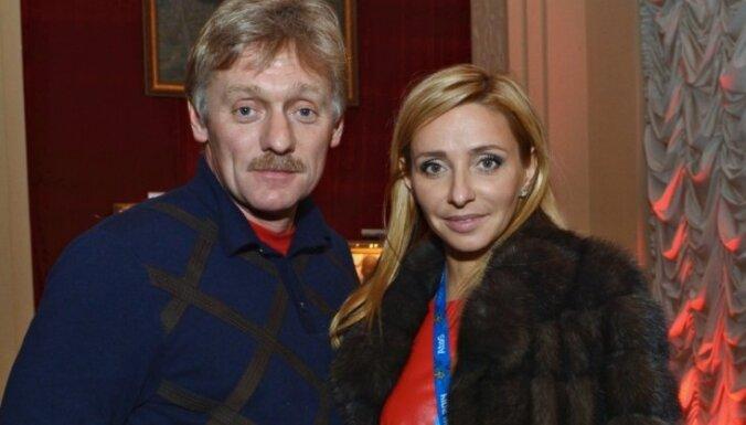 Британские СМИ заинтересовались недвижимостью Навки и Пескова