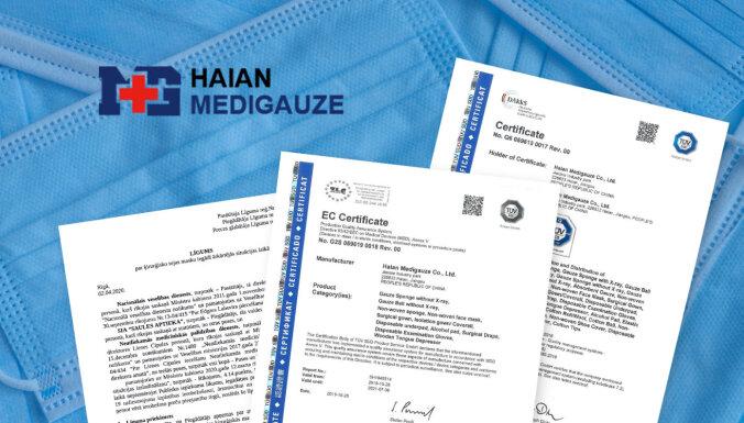2 miljoni masku no 'Saules aptiekas': divkārt sertificēts ražotājs, augstāka kategorija, cena tā pati