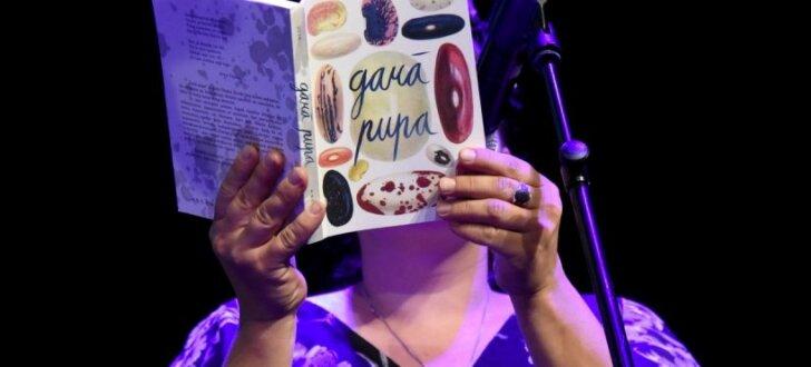 Nosvinēta dzejas gadagrāmatas bērniem 'Garā pupa' iznākšana