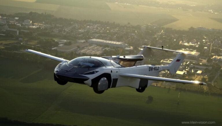 ВИДЕО: Летающий автомобиль совершил первый междугородний перелет