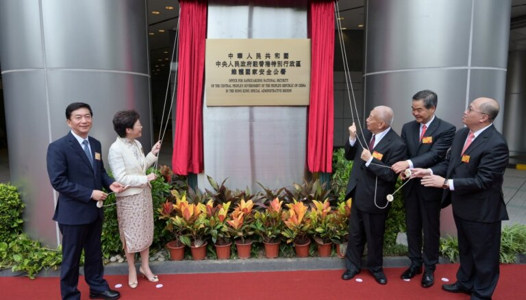 Ķīna atver drošības biroju Honkongā