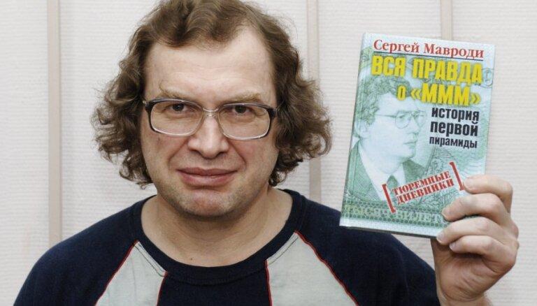 Сергей Мавроди: закат одного из символов 90-х