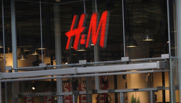 Cеть H&M открыла свой трехтысячный магазин