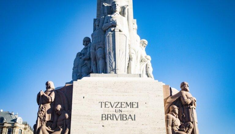 Территория вокруг памятника Свободы будет называться площадью Бривибас