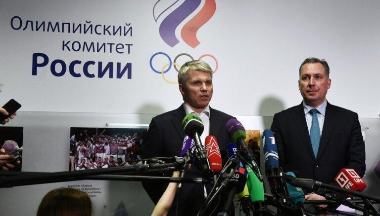 Россия продолжит выступления под флагом ОКР и с музыкой Чайковского