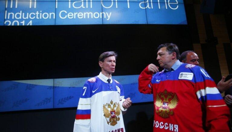 Aizermans, Lidstrēms un Bikovs oficiāli uzņemti IIHF Slavas zālē