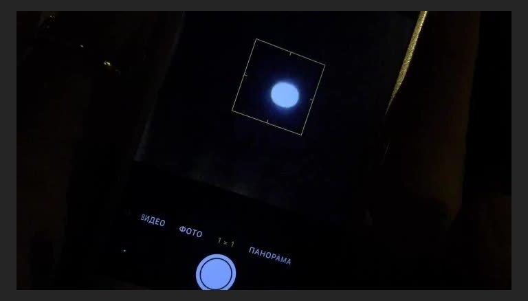 Debesīs nofilmē nepazīstamu spīdošu objektu