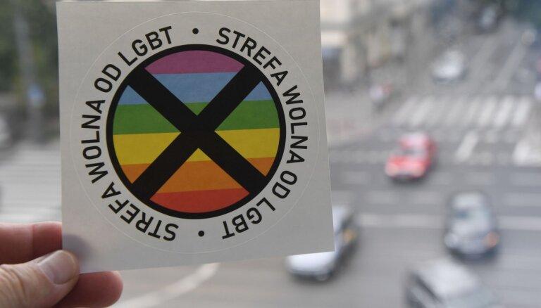 """Польские города, объявившие себя """"свободными от ЛГБТ зонами"""", лишились финансирования ЕС"""
