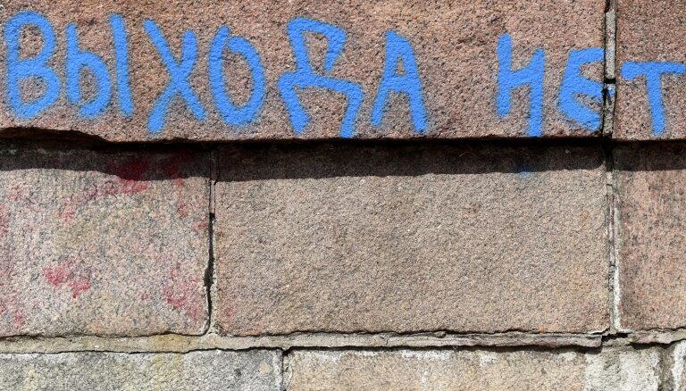 Конституционный суд Латвии объявил решение по языковой реформе частных школ нацменьшинств