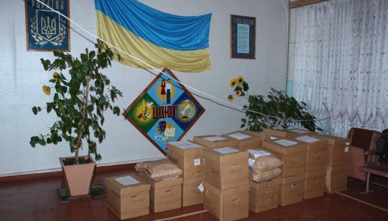 ЦИК Украины перенес избирательные участки из России в другие страны. Зачем?