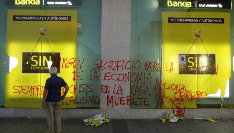 """Moody's """"уронило"""" рейтинги 28 испанских банков"""