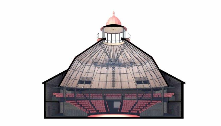 <span>В старом здании Рижского цирка пройдут последние представления, потом - реконструкция</span>