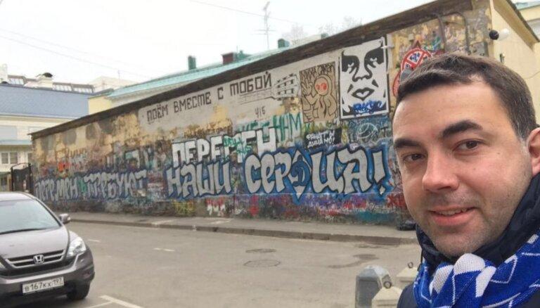 Футбольные фанаты разрисовали стену памяти Виктора Цоя на Старом Арбате