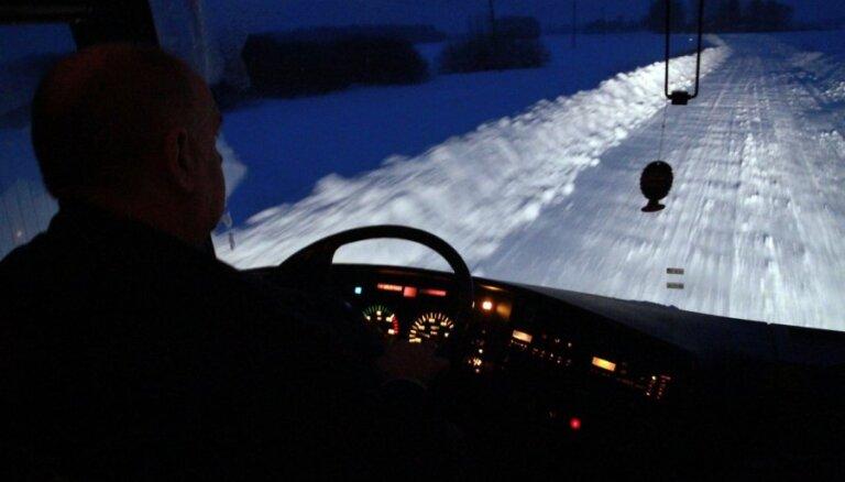 Водитель не пустил ребенка в междугородний автобус из-за поврежденной купюры