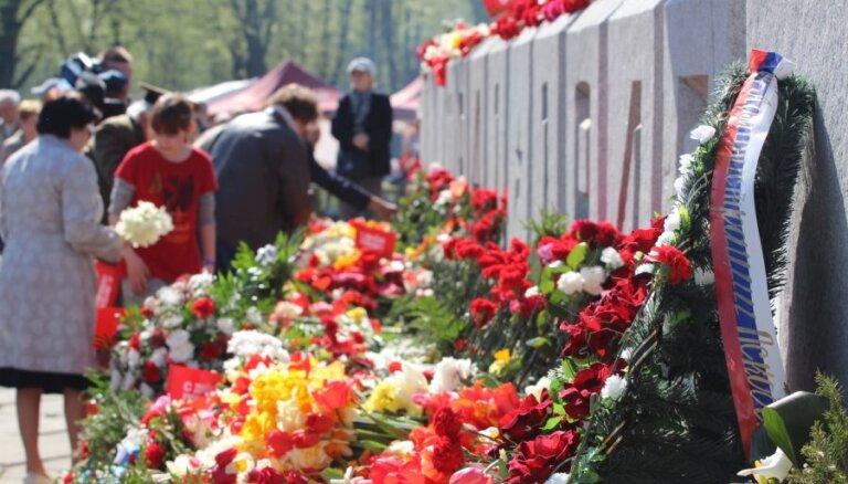 Стало известно, кто выступит у Памятника Освободителям 9 мая
