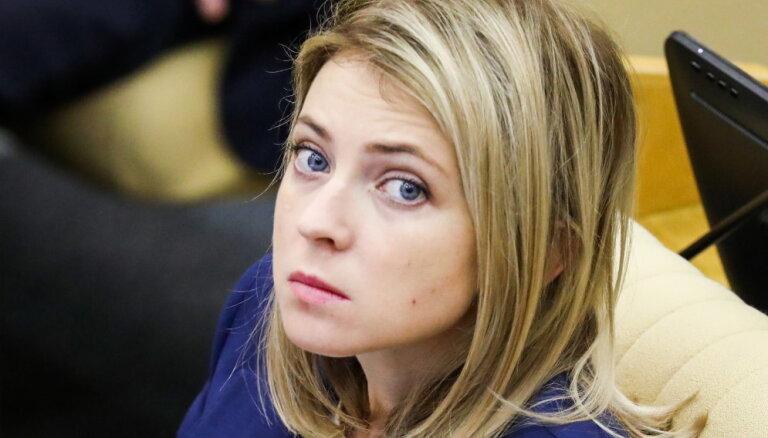 Наталья Поклонская ушла от мужа спустя год после свадьбы