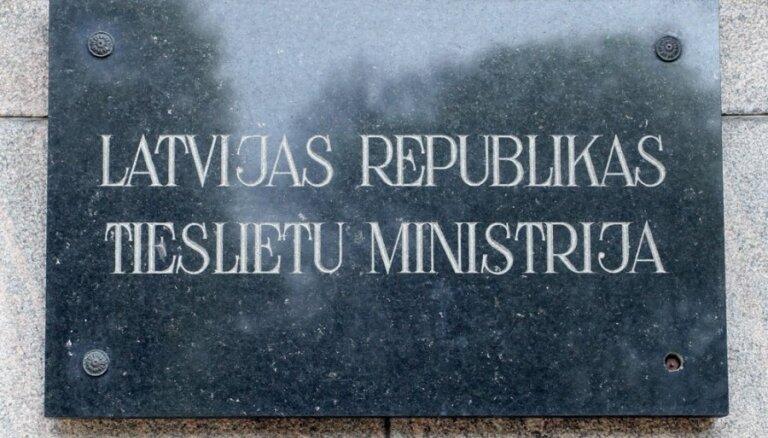 Минюст предлагает всеобъемлющую ревизию расследования финансовых преступлений