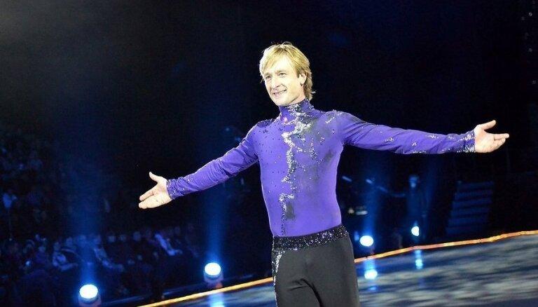 ФОТО: Плющенко отметил 30-летие грандиозным шоу