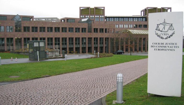 Европейский суд обязал приостановить судебную реформу в Польше