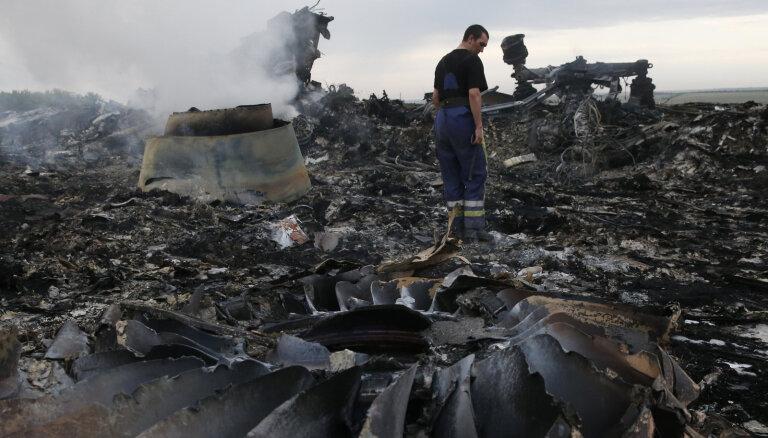 Приговор по делу MH17 может быть оглашен в конце 2022 года