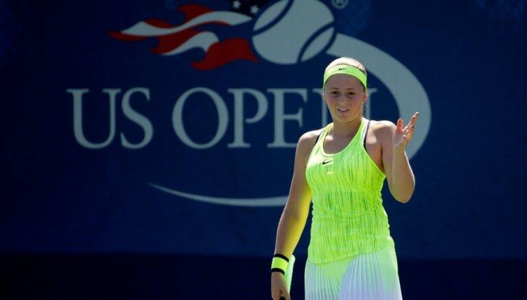 Очередное фиаско Остапенко в турнире Grand Slam
