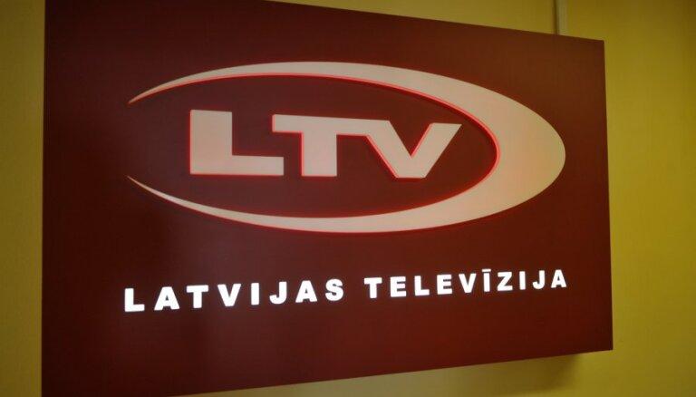 Publiskā Latvijas Televīzijas valdes locekļu amatu kandidātu diskusija notiek aiz slēgtām durvīm