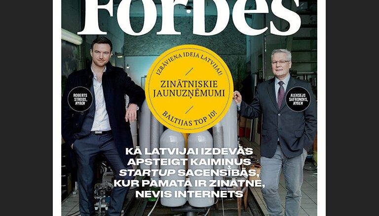 Журнал Forbes перестанет издаваться в Латвии и Эстонии