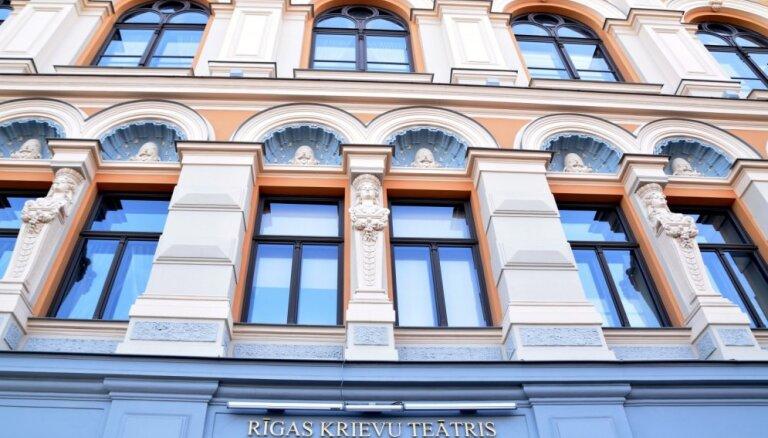 Rīgas Krievu teātra valdes locekļa finanšu jautājumos amatā apstiprināta Ginta Kursīte