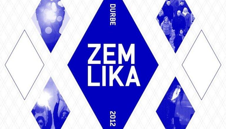 Izziņo festivāla 'Zemlika' papildināto koncertu programmu