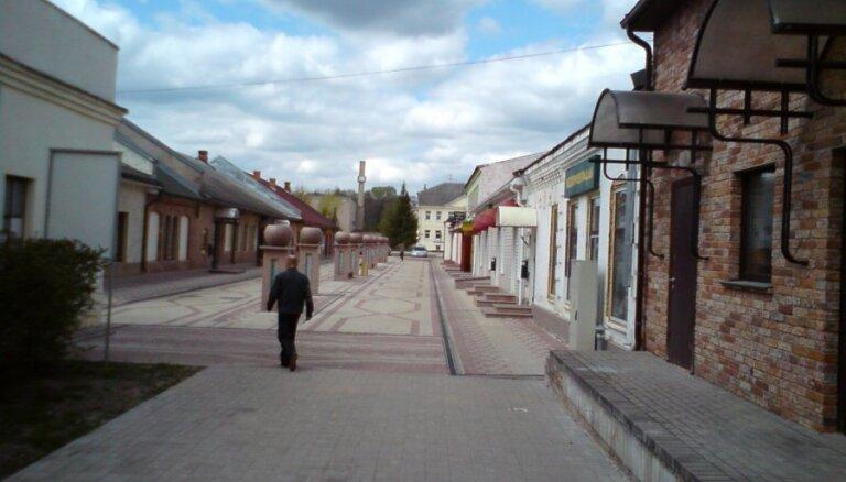 Краславский край может вернуться в Союз самоуправлений