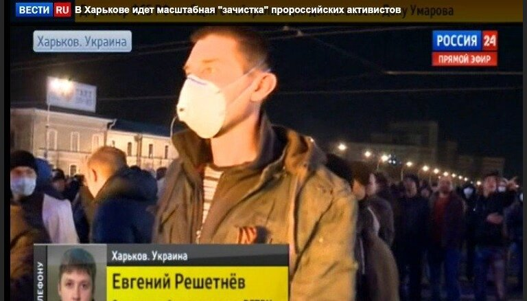 """У Латвии возникли претензии к телеканалу """"Россия 24"""""""