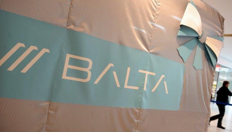 Латвийский страховщик выплатил многомиллионное возмещение по полису OCTA