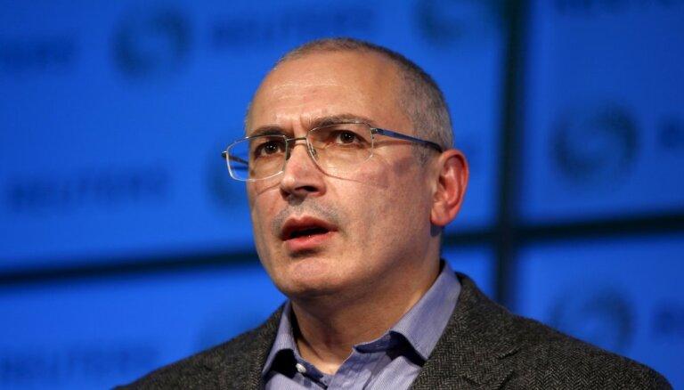 """Дочь друга Путина ушла в """"Открытую Россию"""" Ходорковского"""